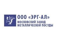 """ООО """"ЭРГ-АЛ"""" Московский Завод Металической Посуды"""
